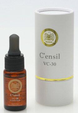 センシル美容液 C'ensil C-30:12ml