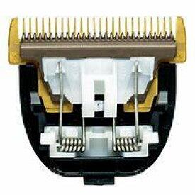 【メール便/送料込み】パナソニック プロバリカン用 ER9920 替刃のみXテーパーブレード ER-GP80/ER-GP82/ER1510P-S/共通 ER9900の後継