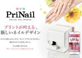 【送料込み】 ネイルプリンター プリネイル PriNail KNP-N800/P コイズミ デジタルネイルプリンター 家庭用 ピンク