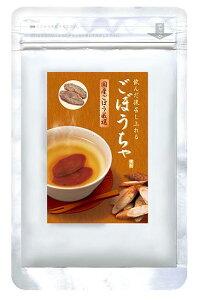 【3個セットでお得!!】菊星 飲んだ後召し上がれる ごぼうちゃ 60g×3袋 国産ごぼう使用