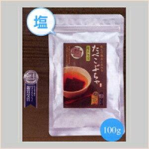 【特価3個セット】 たべこぶちゃ 塩昆布茶 97g 北海道 厚葉こんぶ 小豆島の醤油 使用