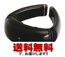 【送料無料】ネックリラックス NECK RELAX 低周波 EMS リンパマッサージ
