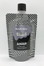 【宅配便】アナップ カラートリートメント 150g /ANAP/メタリックシルバー