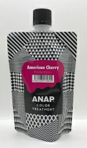 【ゆうパケット送料無料/代引き不可】アナップ カラートリートメント 150g /ANAP/アメリカンチェリー
