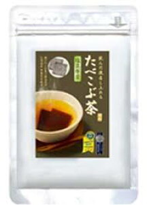 【メール便で送料無料】たべこぶちゃ 塩昆布茶 97g×3袋 北海道 厚葉こんぶ 小豆島の醤油 使用【特価♪3袋】