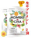 コンブチャ 生サプリメント (KOMBUCHA 生サプリメント) 30粒 30日分 酵素 2袋お得セット