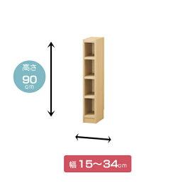 【送料無料】【日本製】オーダーラック 高さ90cmタイプ 幅15〜34cm以内で1cm単位でオーダー可能 移動棚3枚付 カラー6色 特注F★★★★対応可 強化棚対応可 追加棚板対応可 別注 受注生産
