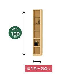 【送料無料】【日本製】オーダーラック 高さ180cmタイプ 幅15〜34cm以内で1cm単位でオーダー可能 移動棚5枚付 カラー6色 特注F★★★★対応可 強化棚対応可 追加棚板対応可 別注 受注生産