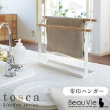 布巾ハンガーtosca(トスカ)ホワイト木目と風合いのあるスチールが上質なキッチン空間を演出します。