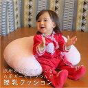 水玉 国産 6重ガーゼ 授乳クッション マルチクッション【赤ちゃん】【ベビー用品】【あす楽対応】