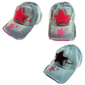 頭周り 54 〜 60 CM 調整可能スター モチーフ ダメージ 帽子 デニムキャップマラソン スポーツ 熱中症対策 紫外線対策 小顔効果 プール 海 キャンプキャップ 帽子 メンズ レディース ベースボールキャップ フリーサイズ CAP