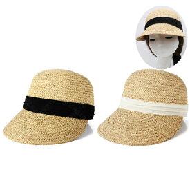 キャップ 帽 編み物 細工麦わら キャップ帽 春 夏 秋 レディース かわいい 女性 上品 トレンド シンプル 大人っぽい 大人 可愛い アレンジ 夏 用 サマー 麦藁帽