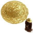 麦藁 ミニ ハット ヘア クリップ 帽子シンプル ミニハット ヘアアクセ ヘッドドレス ヘアアクセサリーコスプレ 変装 …