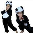 着ぐるみ 動物 全身 パンダ ぱんだ 猫熊 ぬいぐるみキッズ 子供イベント パーティー ハロウィン ダンス コンテス…