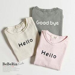韓国子供服ハローTシャツ半袖夏ロゴTグッバイTベーシックシンプル韓国子供服男の子女の子キッズ韓国こども服子供ベビー服8090100110120130