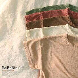 くすみカラーが可愛い! ゆったり 半袖 Tシャツ 韓国子供服 ナチュラル 韓国 子供服 ベビー キッズ 男の子 女の子 子供 カットソー 無地 シンプル トップス