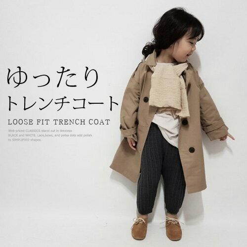 トレンチコート 韓国子供服 秋 ナチュラル 女の子 男の子 コート ジャケット キッズ 子供 韓国こども服 90cm 100cm 110cm 120cm 130cm 韓国子供服