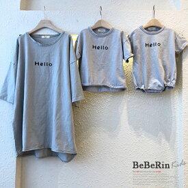 ハローTシャツ ママ用 親子ペアルック 夏 半袖 ナチュラル 親子 ペアルック 赤ちゃん 韓国ベビー服 韓国子供服 お揃い 親子 ペアtシャツ ロンパース