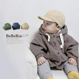 ベビー キャップ 日よけ 帽子 ナチュラル 帽子 赤ちゃん 子供 男の子 女の子 韓国子供服 韓国ベビー服 シンプル UVカット 紫外線対策 キャップ 野球帽 0才 1才 2才 48cm