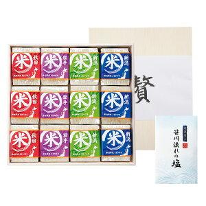 初代田蔵 高級木箱入り 贅沢 銘柄食べくらべ満腹リッチギフトセット(12個入)