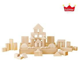 【エド・インター】My First Blocks Tsumin -Natural-(ラッピング無料 のし無料 木のおもちゃ 森のあそび箱 つみき インスタ映え 月齢フォト ハーフバースデー アニバーサリー バースデー フォト  クリスマス かわいい)