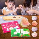 【送料無料】さわってつくってたべる絵本(6個入)(和菓子 生菓子 練り切り 煉り切り ねりきり お菓子作り 手作り 和…