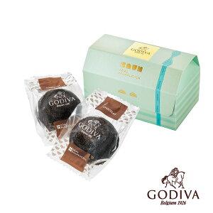GODIVA ドーム バームクーヘン ショコラ (2個入)スイーツ GODIVA チョコレート お菓子 詰合せ Chocolate チョコ ゴディバ ラングドシャ クッキー 溶けないチョコ チョコクッキー ギフト プチギフト