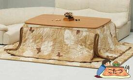 こたつ テーブル 長方形 105×75cm 120×80cm【こたつテーブル おしゃれ コタツテーブル こたつ センターテーブル 家具調 オールシーズン 炬燵 ローテーブル 和洋風テーブル こたつ台 手元コントローラー 家具調こたつ 】ソライ