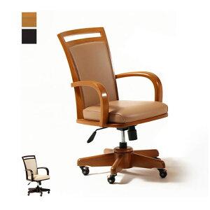 昇降式 チェア キャスター付き椅子 座面回転 昇降式 木製【キャスター付き ダイニングチェアー 肘付き 立ち上がり 楽 椅子 椅子 ダイニングチェア 椅子 座面回転 キャスター 肘付き