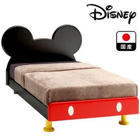 送料無料 ベッドフレーム (ミッキーマウスベッド+ボンネルコイルマットレス)【シングルベット シングルベッド 木製 ミッキーマウスベット+マットご購入ボンネルコイル シングル】