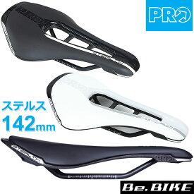 シマノ PRO プロ ステルス ブラック ホワイト 142mm R20RSA0190X 自転車 shimano サドル 穴あきサドル 30540