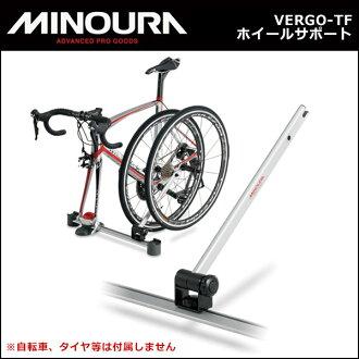 Wheel support VERGO-TF, VERGO-TF2, VERGO-TF3-adaptive (4944924423025) Minoura bicycle carrier car bebike for MINOURA (Minoura) VERGO-TF2