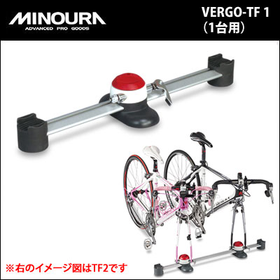 MINOURA(ミノウラ) Vergo-TF1(バーゴTF1) 1台用 サイクルキャリア 車内積載 (Vergo-Excel バーゴ・エクセル 423-2410-00 マイナーチェンジ・後継モデル) (4944924422844) 箕浦 自転車 キャリア 車 bebike