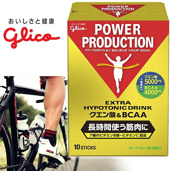 グリコ(glico) クエン酸 & BCAA 高機能ドリンク BCAA 4000mg クエン酸5000mg 【80】グリコ BCAA パワープロダクション スポーツドリンク 粉末