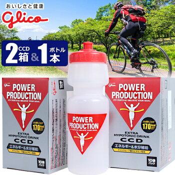 グリコ(glico)CCDドリンクパウダータイプ(10袋入り)×2