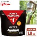 SALE特価 グリコ パワープロダクション マックスロード BCAA 1kg グレープフルーツ味(無果汁) POWER PRODUCTION