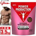 プロテイン グリコ パワープロダクション マックスロード ホエイプロテイン [ストロベリー味] 3.5kg (175食分) 大容量…