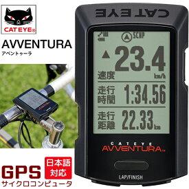 キャットアイ CC-GPS200 アベントゥーラ GPS サイクロコンピューター 自転車 サイコン 日本語対応 CATEYE