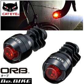 CATEYE(キャットアイ) SL-LD160-R ORB バーエンドタイプ 自転車 ライト セーフティライト