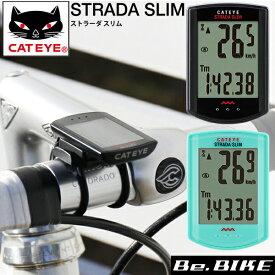 キャットアイ CC-RD310W ストラーダスリム サイクルコンピューター 自転車 スピードメーター CATEYE
