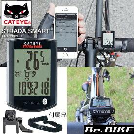 キャットアイ CC-RD500B ストラーダスマート 本体・心拍センサー・スピード・ケイデンスセンサーセット CATEYE 自転車 サイクルコンピューター