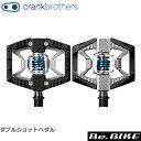 Crank Brothers(クランクブラザーズ) ダブルショット ペダル ブラック/ブルー(641300160065) 自転車 ペダル ビンディ…