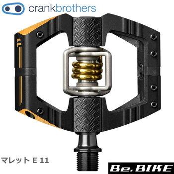 CrankBrothers(クランクブラザーズ)マレットE11ペダル自転車ペダルビンディングペダル