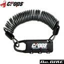 クロップス Crops CP-SPD02 スパイダー ブラック 自転車 鍵 ロック