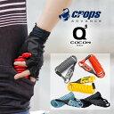 自転車 鍵 クロップス Q5-COCON コイル錠 3桁ダイヤル ワイヤー錠 盗難防止 ロードバイク クロスバイク 街乗り