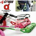 クロップス Crops SPD07 Q4(スパイダーQ) BK 自転車 鍵 ロック ワイヤーロック 盗難防止 3桁式ダイヤルロック(暗証番号設定可能)