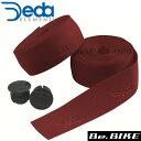 DEDA(デダ) STD 10)Chianti red(ワインレッド) 自転車 バーテープ