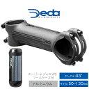 DEDA(デダ) スーパーレジェロ RS シュレッドレスステム (31.7) POB 82°×100mm 自転車 ステム