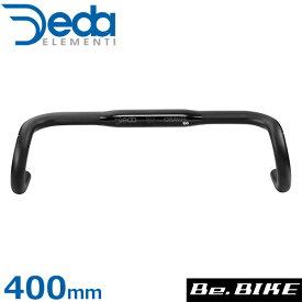 DEDA(デダ) GRAVEL 100 ドロップバー (31.7) BOB 400mm 自転車 ハンドル ドロップハンドル
