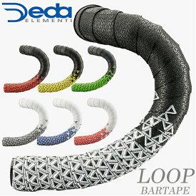 デダ バーテープ ループ DEDA LOOP 自転車 バーテープ 2.5mm厚 バイカラー